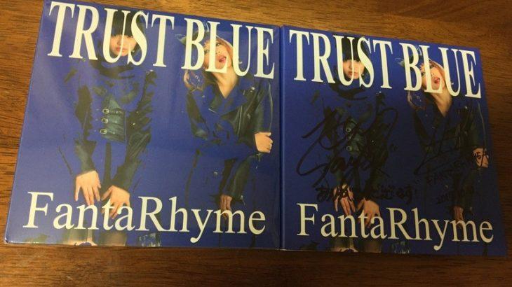 2017/11/01【NEW RELEASE】TRUST BLUE / FantaRhyme