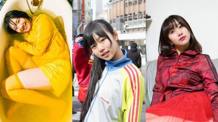 tracktop girl 管理人プロフィール