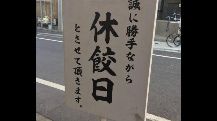 乃木坂のアンダラは照明だけで元が取れたし銭湯は10分で出ろ