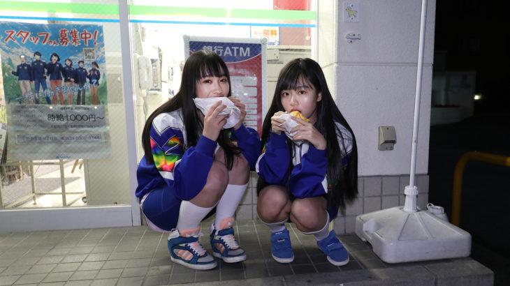 【963】ジャージ姿の女の子は好きですか? 963 NEWシングルリリース前夜 tracktop girl 緊急更新
