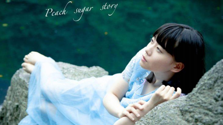 10月2日発売 Peach sugar story 「人魚~瑠璃色の涙」に、じゅもん トーニャハーディング remix収録