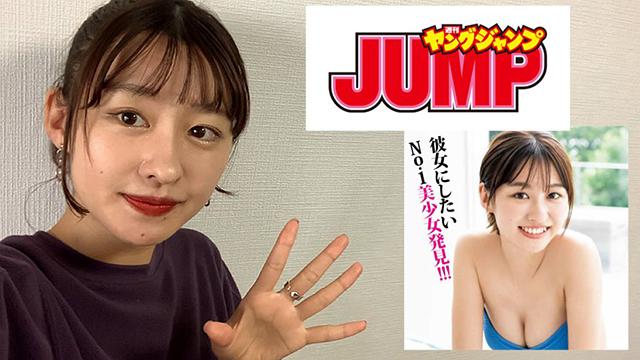 美少女図鑑アワード裏話 & グランプリ佐藤夕璃さんグラビア