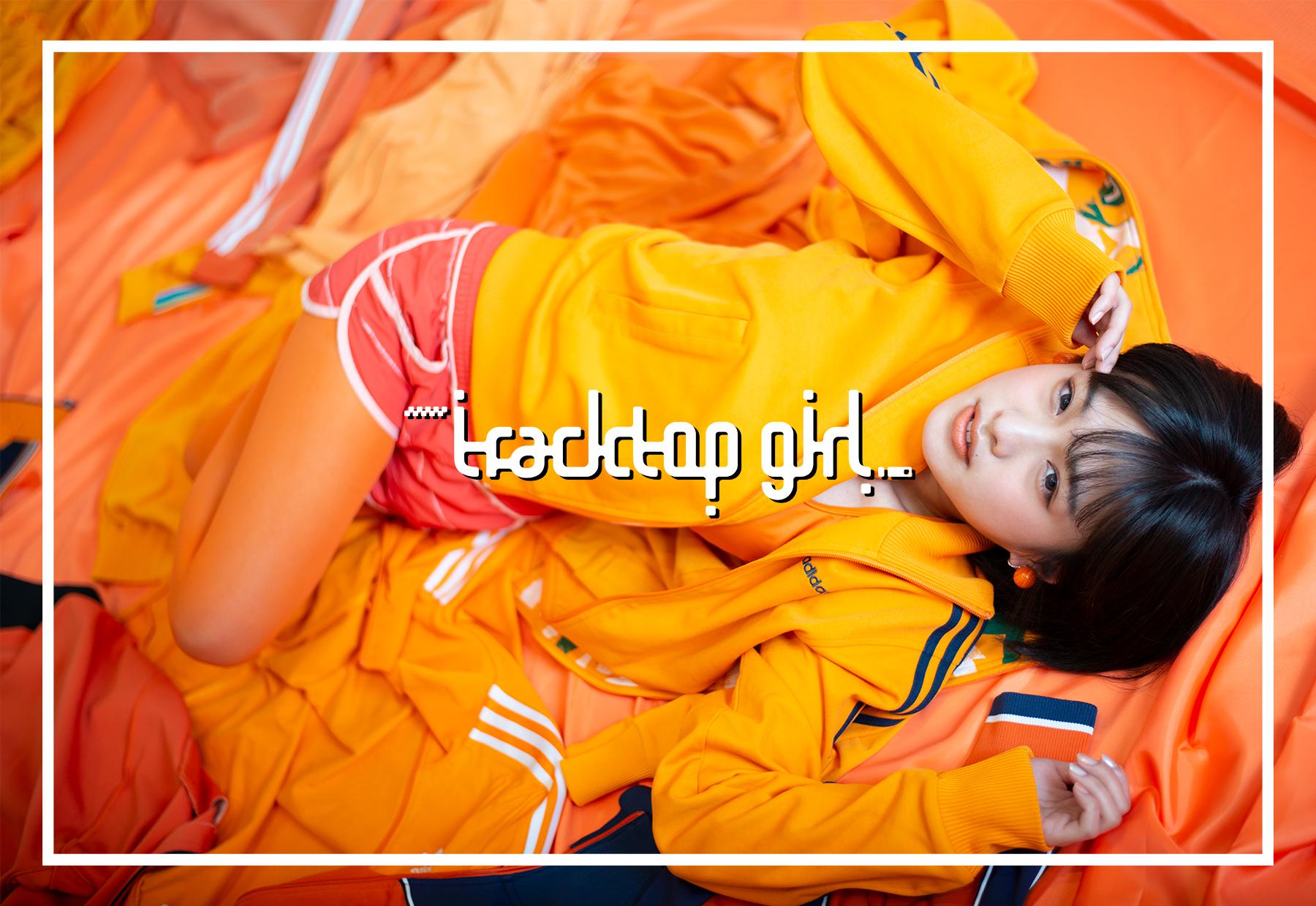 tracktop girl