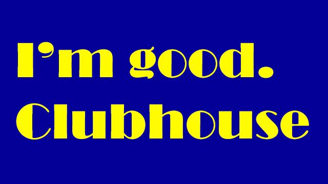 【Clubhouseお断り】「宗教上の理由でSNSはやらないんです」