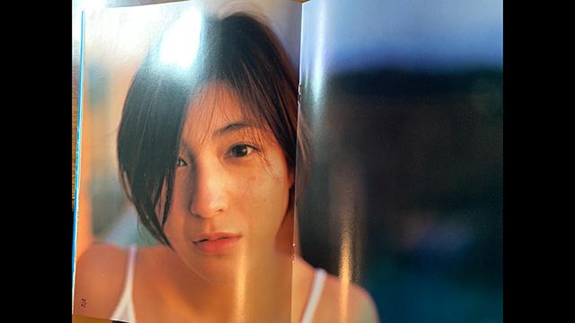 広末世代が20年経って広末涼子写真集を読んだ Happy 20th Birthday