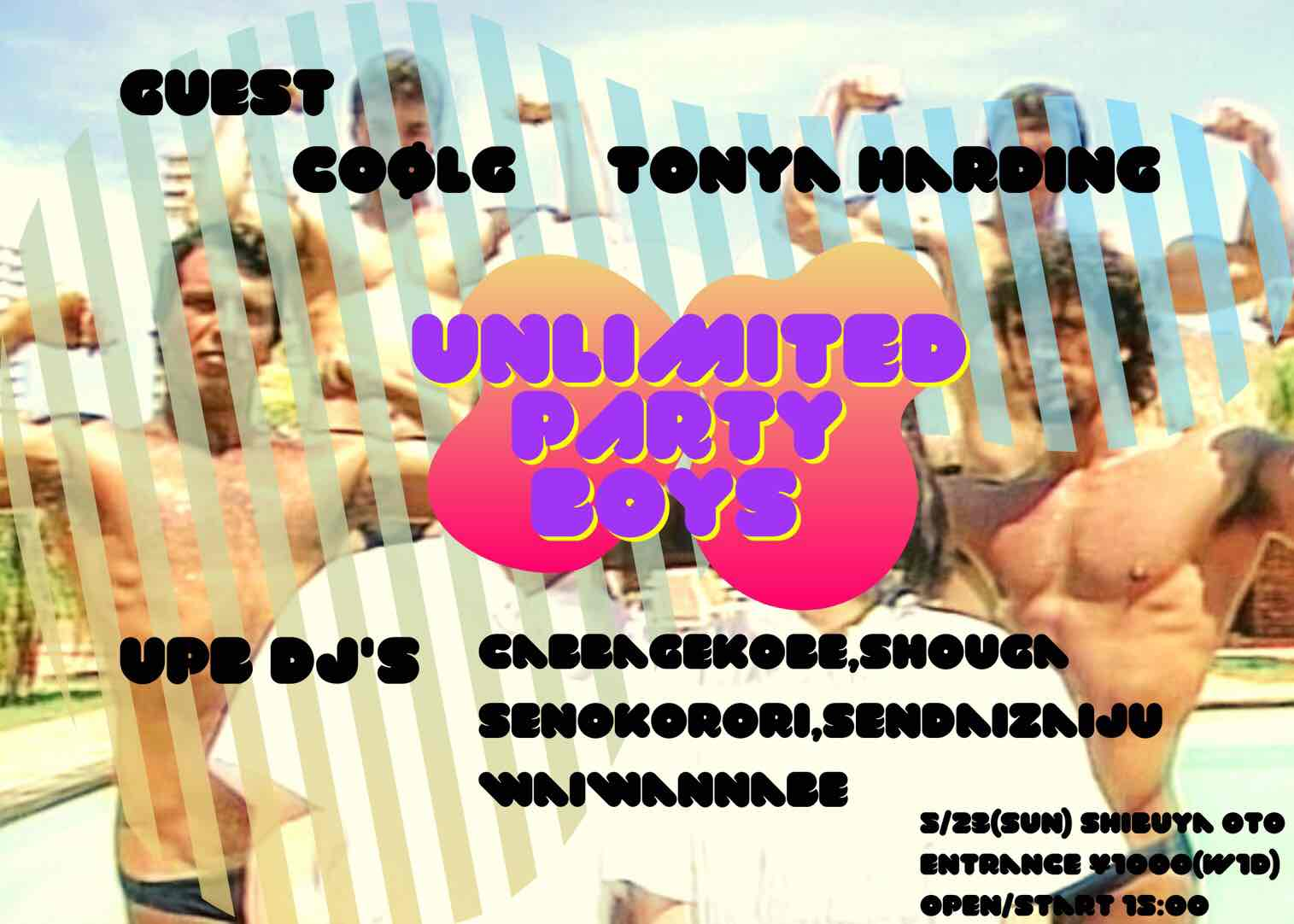 unlimited party boys本文