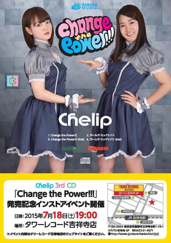 chelip
