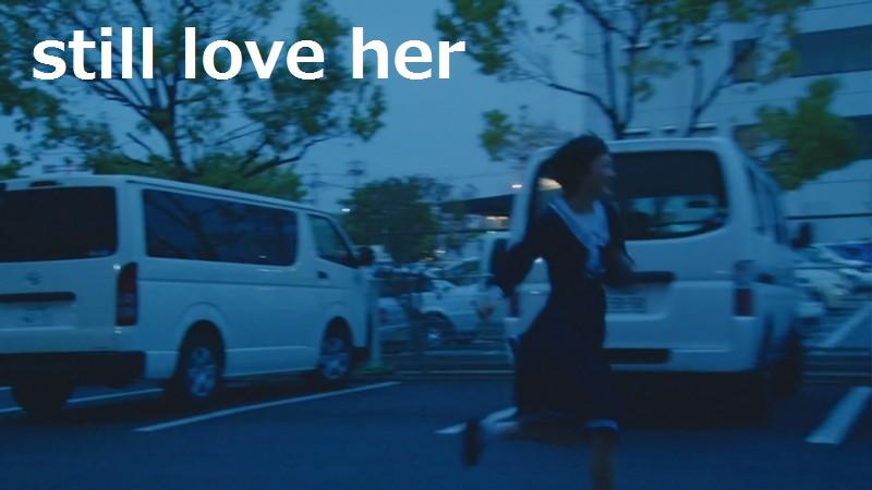 STILL LOVE HER 3