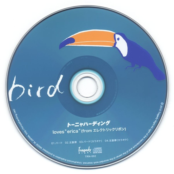 bird_label