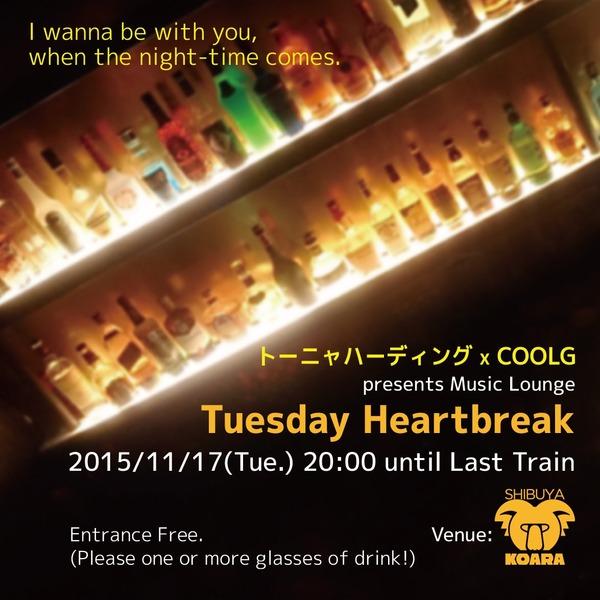 Tuesday Heartbreak